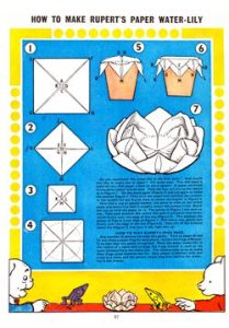 1958 origami water lilyz