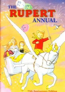 1995-annual-front