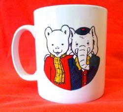 edward mug